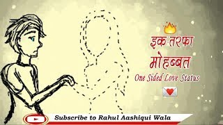 Ek Tarfa Mohabbat ||  One Sided Love Status || Rahul Aashiqui Wala