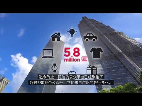 WeChat - The Chinese Super App (Full Documentary)