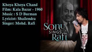 Khoya Khoya Chand | Mohd. Rafi | S D Burman | Shailendra | Kala Bazar - 1960