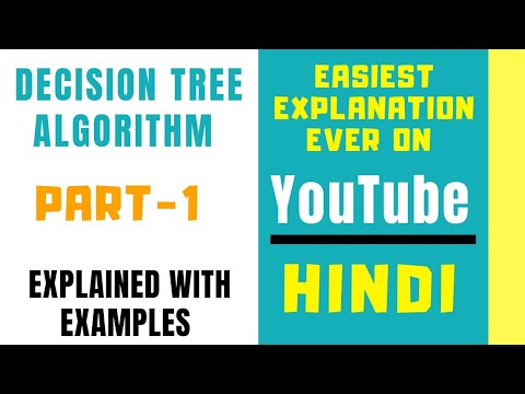Decision Tree Algorithm Explained With Example Ll DMW Ll ML Easiest Explanation Ever In Hindi