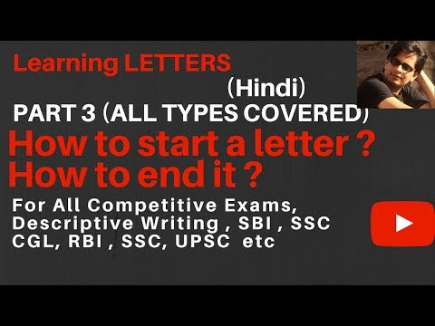 How to start your letter ? Opening and Closing Lines . All Types Covered