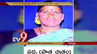 Shocking : Suspicious husband kills wife in Wanaparthy - TV9
