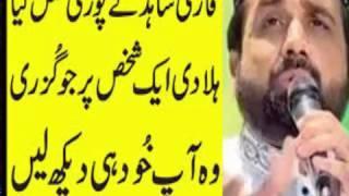 Video Mera Murshid Sohna By Qari Shahid Mehmood Qadri download MP3, 3GP, MP4, WEBM, AVI, FLV Juli 2018