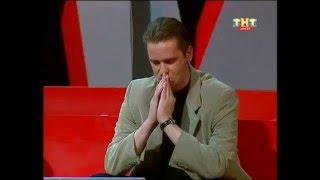 видео тГде купить русы слип