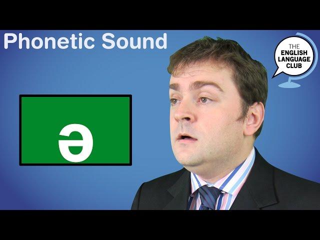 The /ə/ Sound