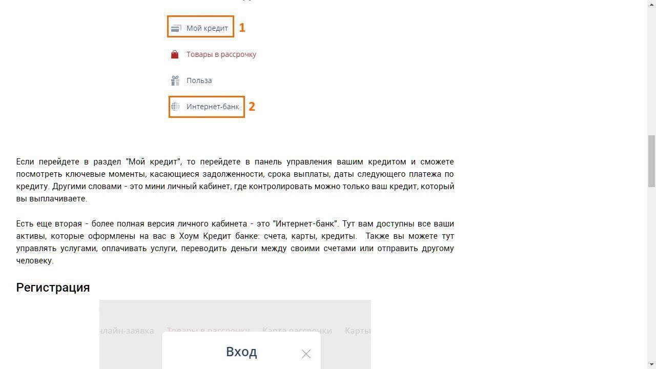 Кредит на недвижимость в беларуси для физических лиц