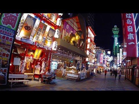 Osaka, The Best Insane Rock Scene in Japan (HD) GoPro)