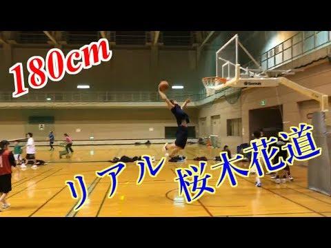 【360°dunk】日本人180cm ダンク集【Japanese dunk】