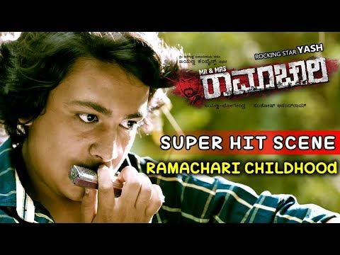 Yash First Day At School Kannada Scenes | Kannada Superhit Scenes | Mr And Mrs Ramachari Movie