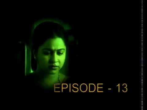 chithi 1 – Episode 13