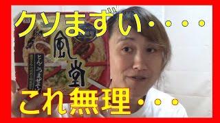 チャンネル登録、よろしくお願いします☆ https://www.youtube.com/c/Ach...