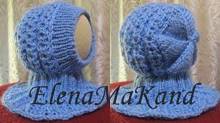Шапка-Шлем спицами Часть 1. Knitted Hoodie-Hat Part 1