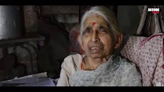 Gambar cover आयुष्यभर वीज न वापरणाऱ्या पर्यावरणवादी प्रा.हेमा साने | भाग २ | Decode India | EP 11 |