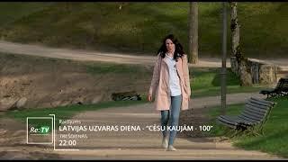 """""""Latvijas uzvaras diena - Cēsu kaujām 100"""" trešdienās pl. 22:00"""