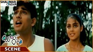 Boys Movie || Boys Composed Devotional Songs For Gain Recognition || Siddharth || Shalimarcinema