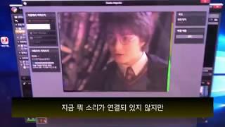 비디오(VHS)와 컴퓨터 연결하기, 그리고 녹화해서 컴…