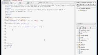 JavaScript Урок 56. Решение домашнего задания урока 55
