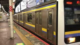 209系2100番台マリC615編成千葉発車