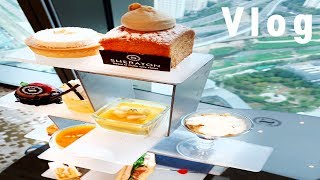 Vlog Sheraton Seoul D Cube City Hotel(Afternoon Tea Set) 쉐라톤 서울 디큐브시티 호텔(에프터눈 티 세트)(No Talking)