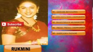 Telugu Hit Songs | Rukmini Movie Songs | Jukebox
