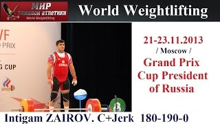 Intigam ZAIROV-(94kg.C+J=180-190-0) 2013-Grand Prix Cup President of Russia.