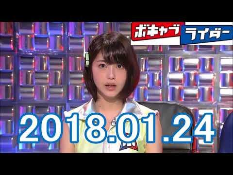 浜辺美波のボキャブライダー「第195回」 2018 0124