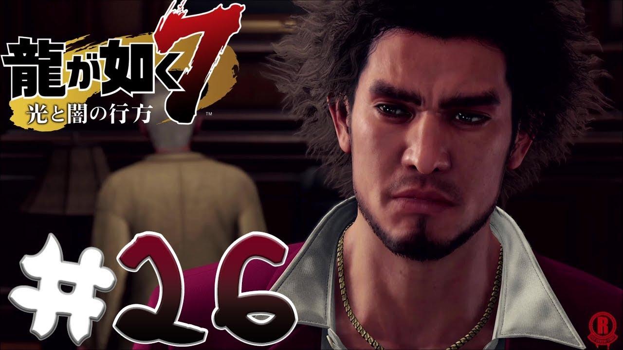 Yakuza 7 Like A Dragon Ps4 Pro Gameplay Walkthrough Part 26 Chapter 12 1080p 60fps Youtube
