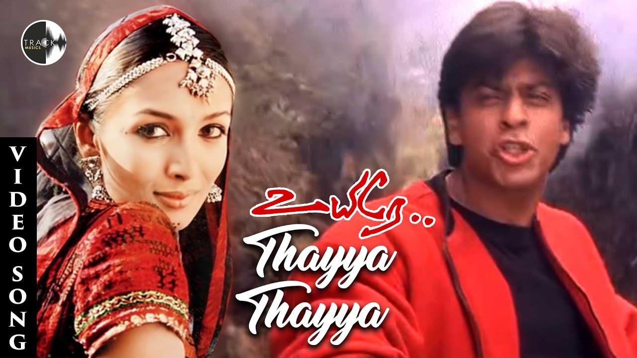 Download Thayya Thayya HD Song   Uyire Movie   Shahrukh khan   A R Rahman   Mani Ratnam   Track Musics