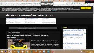 Muzmoney платит на вывод от 30 рублей Заработок на прослушивании музыки