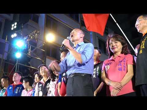#中國國民黨 #韓國瑜 #許崑源 韓國瑜市長一席話又讓人熱淚盈眶!