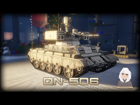 Armored Warfare (0.30)