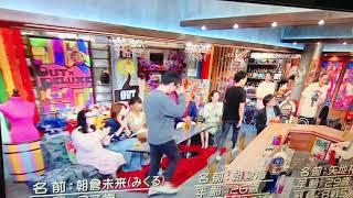 『アウトデラックス』朝倉兄弟&矢地裕介