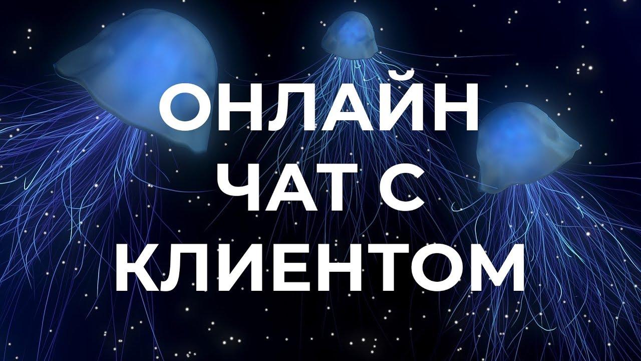 ЖЕСТЬ В ЧАТАХ/ЛУЧШИЕ АНОНИМНЫЕ ЧАТЫ НА ANDROID & IOS//ТОП 5