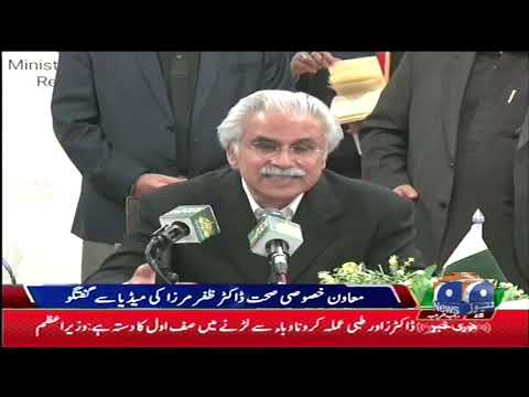 Dr Zafar Mirza Media Talk | 24th March 2020