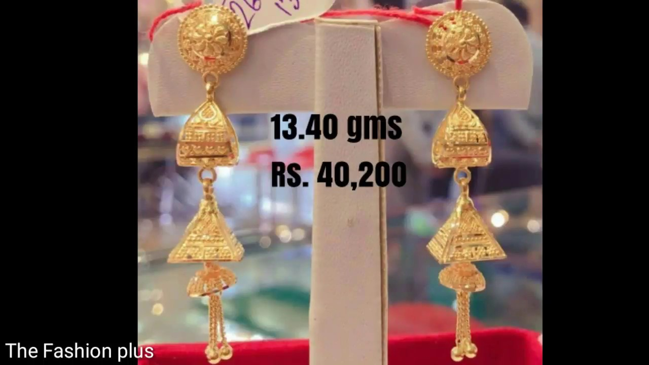 Bridal Gold Earrings Designs With Weight and Price - YouTube