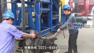 engine shredder scrap metal shredder for engine