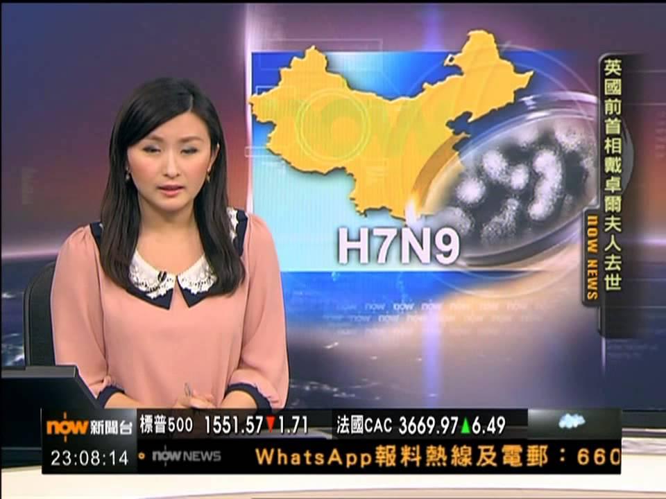 鄭瑩 2013年4月8日 2300 - YouTube