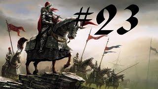 Mount and Blade: Nova Aetas #23 Да начнется Крестовый поход!(Рекомендую подписаться: https://www.youtube.com/user/selmaril1 В Кальрадии наступила эпоха Ренессанса, новая эра старой..., 2016-10-06T13:13:47.000Z)