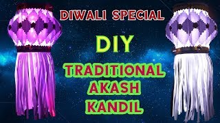 How to make akash kandil at home   Easy tutorial