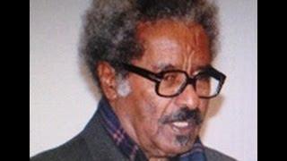 Poem ግጥም By Mesfin W/Mariyam - Itse Beles ዕፀ በለስ