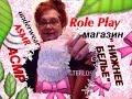 101 АСМР ASMR Role Play НИЖНЕЕ БЕЛЬЕ Underwear Ролевая Игра Персональное Внимание mp3