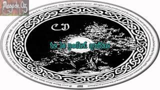 13 Mägo de Oz - El Espíritu del Bosque 2 [Outro] Letra (Lyrics)