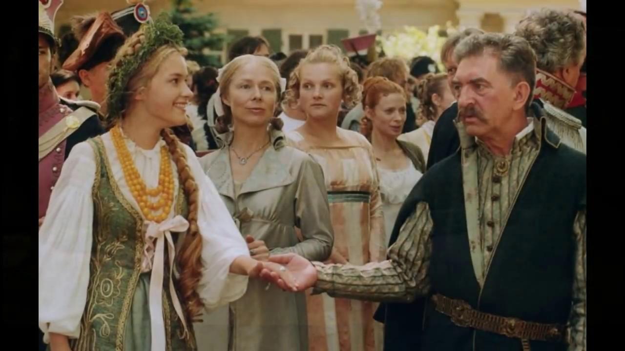 Pan Tadeusz Film
