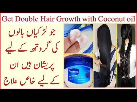 Get Double Hair Growth With Coconut Oil & Vaseline || Vaseline for Hair