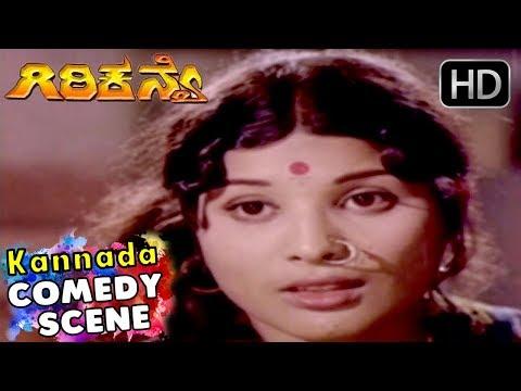 Kannada Comedy Scenes | Jayamala is fooled by Dr.Rajkumar comedy | Giri Kanye Kannada Movie
