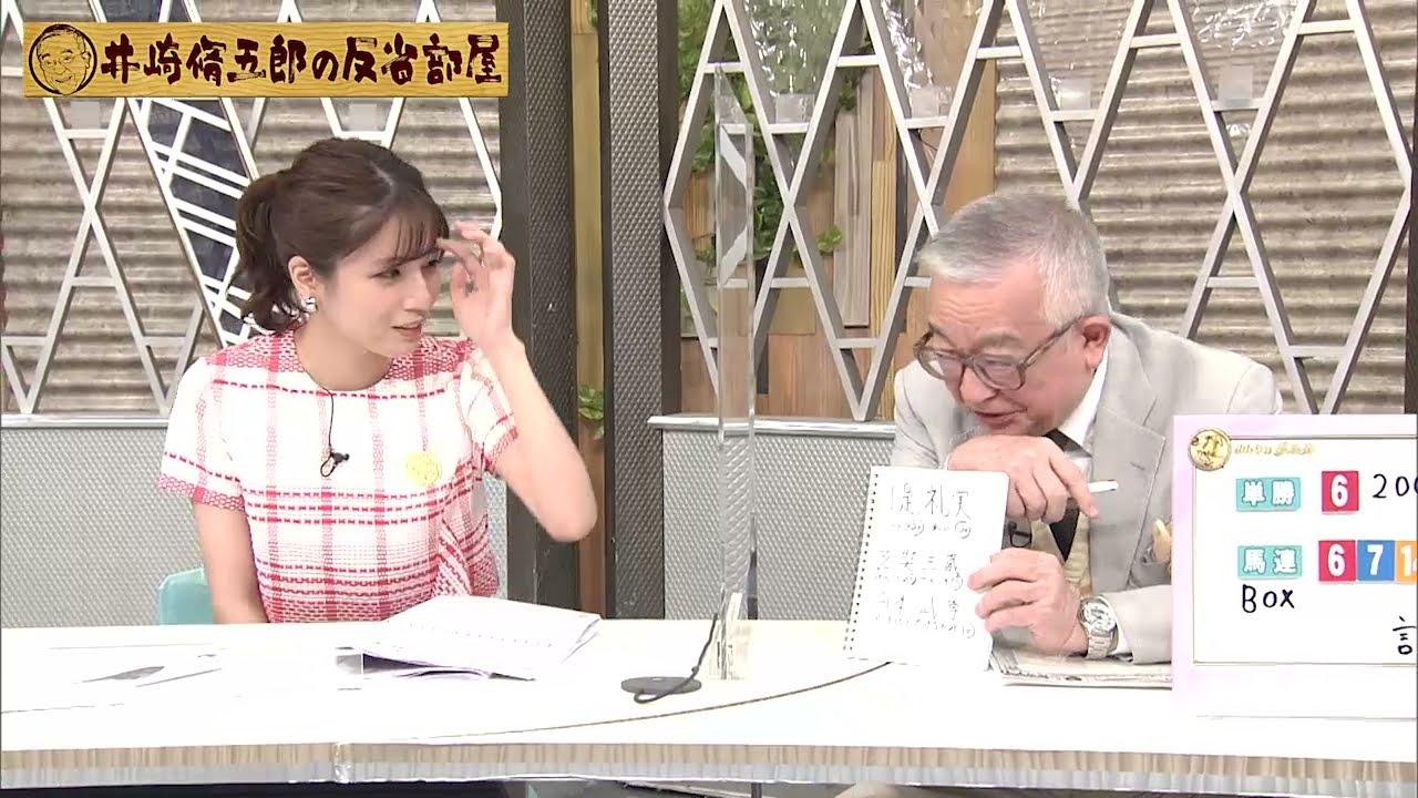 第239回 井崎脩五郎の反省部屋 「今日の反省は…?」