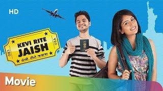 Kevi Rite Jaish [2012] | Rakesh Bedi, Veronica Gautam | Gujarati Full Movie HD