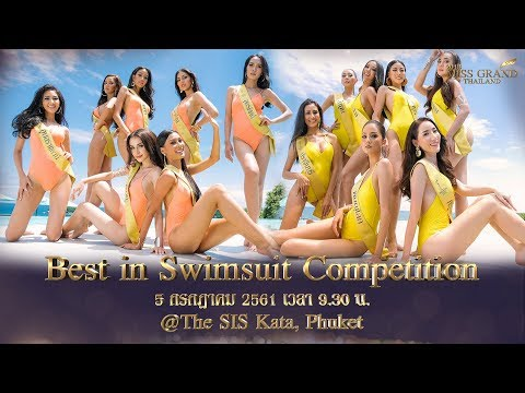 MISS GRAND THAILAND 2018 BEST IN SWIMSUIT