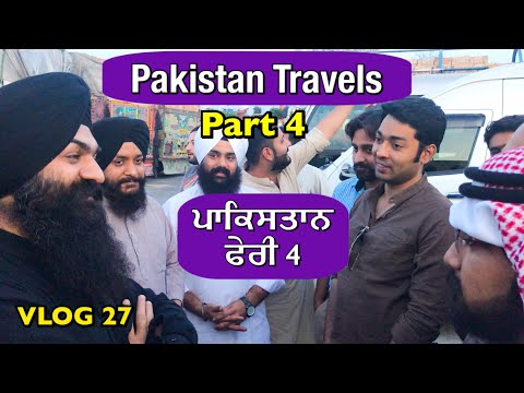 Pakistan Travels PART 4 | VLOG 27 - Bhai Gagandeep Singh (Sri Ganga Nagar Wale)