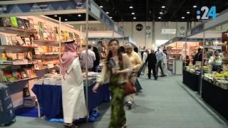 دقيقة من معرض أبوظبي الدولي للكتاب 2015 (اليوم الثاني)